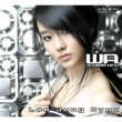 Lee Jung Hyun ワ-Come On-(日本語)
