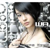 Lee Jung Hyun Dato~パックォ~(Remix)(日本語)