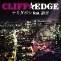 CLIFF EDGE Dear...feat. MAY'S (Sweet Heart Remix)