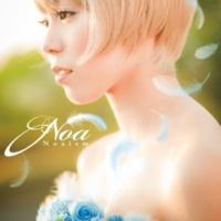 Noa Shake It!feat. Clef・SO-TA