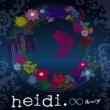 heidi. ∞ループ(通常盤)