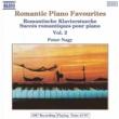 ペーテル・ナジ(ピアノ) ショパン: 雨だれの前奏曲(前奏曲第15番 変ニ長調 Op.28-15)
