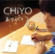 CHiYO ありがとう