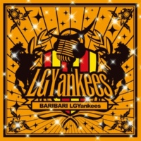 LGYankees STEP BY STEP feat. 山猿