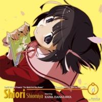汐宮栞 starring 花澤香菜 コイノシルシ from Shiori