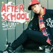 SHUN AFTER SCHOOL