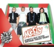 McFly Sorry's Not Good Enough