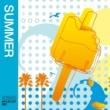 EMF Playlist: Summer