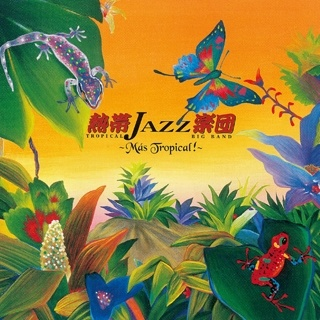 �M��JAZZ�y�c IX�`Mas Tropical!�`