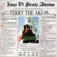 TERRY THE AKI-06 安心 Feat 22 from L.S.Z.