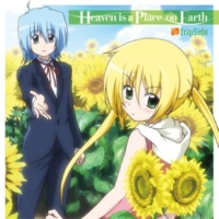 fripSide Heaven is a Place on Earth