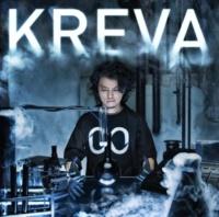 KREVA 探究心