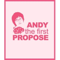 Andy Love Song