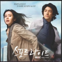 Han Jae Gwon Title