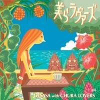 大城蘭 / DJ SASA with CHURA LOVERS 永良部の子守唄