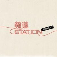 森田真奈美 I am -Sunday Version-