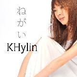 KHylin ねがい