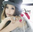 Noa 約束... feat. LGYankees