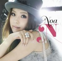 Noa Jump On The Floor feat. GIO