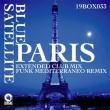 Blue Satellite PARIS(EXTENDED CLUB MIX)