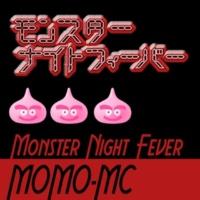 MOMO-MC モンスターナイトフィーバー