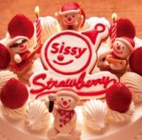 Sissy ドレミの魔法