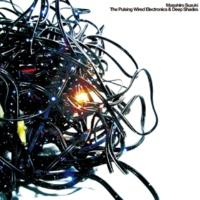 Masahiro Suzuki Silent Black Procession (Welcome) feat. Joshy Rotten