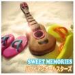 ハワイアンオールスターズ SWEET MEMORIES