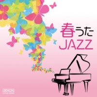 NEW ROMAN TRIO 桜坂(Originally Performed by 福山雅治)