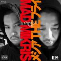 GRUNTERZ RUN feat MIKRIS&メシアTHEフライ cuts by DJ MASARU for W-TROUBLE