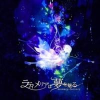 monaca:factory 砂漠の蝶 (feat. 初音ミク&メグッポイド)