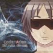 Daisuke Ohnuma Code:Adam