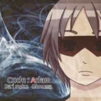 Daisuke Ohnuma 完全侵蝕-Absolute Infection- (feat.LEON)