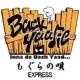 EXPRESS もぐらの唄