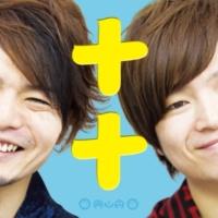 同心円 -HOPE-