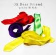 Pentaphonic 05.Dear Friend (pro.by 関 和馬)