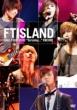 "FTISLAND I believe myself (HALL TOUR 2010 ""So today..."" ENCORE)"