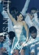 Kylie Minogue I Should Be So Lucky (Live In Sydney)