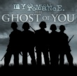 My Chemical Romance The Ghost Of You [Video]