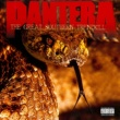 Pantera Drag The Waters (Video)