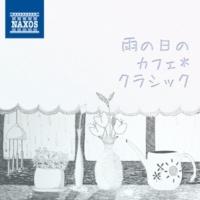クリスティアーネ・エディンガー(ヴァイオリン) J.S.バッハ: 無伴奏ヴァイオリン・パルティータ第2番 - ガヴォット