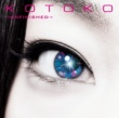KOTOKO →unfinished→