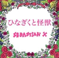 SEBASTIAN X MIDNIGHT CLUB