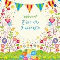 宮本佳那子/ヤング・フレッシュ スマイル