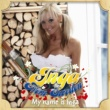 Inga from Sweden My Name Is Inga [dance remix]