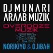 DJ MUNARI 拝啓 feat.NORIKIYO&OJIBAH