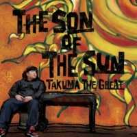 TAKUMA THE GREAT Dear My Fam,Dear My Man feat.SAGGA(YING YANG)(pro.Osurek Bertop)