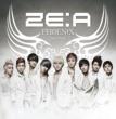 ZE:A PHOENIX(フェニックス)【通常盤】