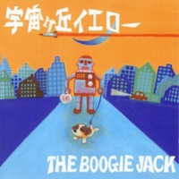 the BOOGIE JACK 左手の恋人(宇宙ヶ丘バージョン)