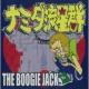 the BOOGIE JACK 片隅の唄